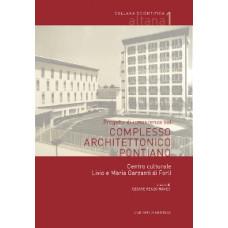 Complesso Architettonico Pontiano